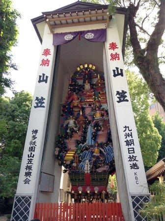 Kushida Shrine: 山笠