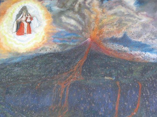 Tungurahua: Church painting