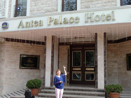 BEST WESTERN Antea Palace Hotel & Spa: Рекомендую этот отель для отдыха