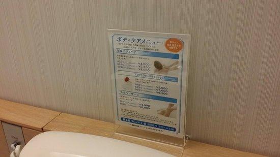 Naha Tokyu REI Hotel: マッサージ