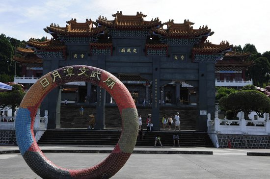 Yuchi Wenwu Temple