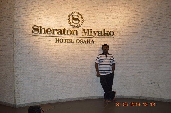 Sheraton Miyako Hotel Osaka : DR.G.Anbalagan