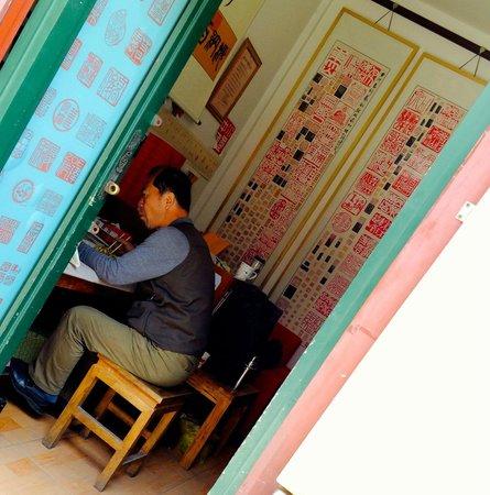 Liulichang Street: Liulichang Ancient China Street, Beijing (Carlo E. Naldi Picture)