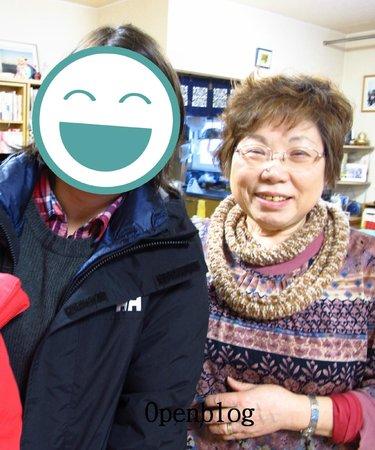 Oyako Aozora: 屋主阿姨
