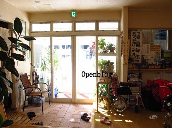 Oyako Aozora : 玄關