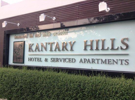 Kantary Hills, Chiang Mai: Entrance signage