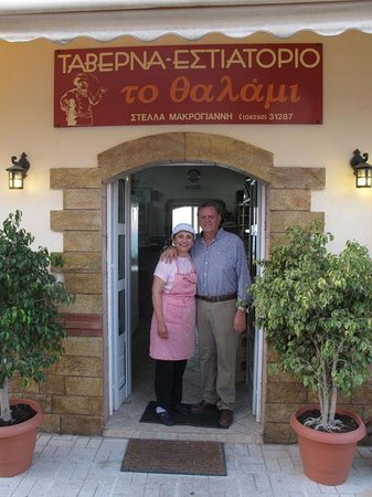 Thalami Taverna: The owners