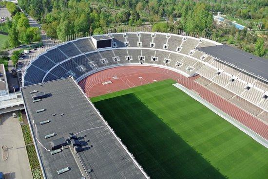 Olympic Stadium (Olympiastadion) : Olympiastadion