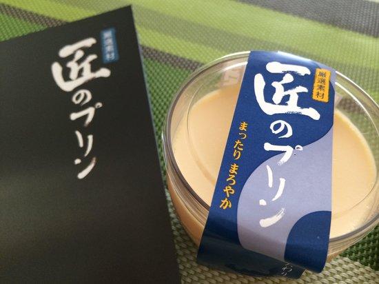 Kodawari Pudding Kubo: 匠のプリン