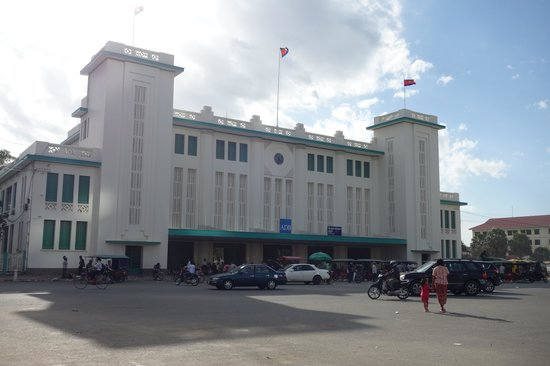 ‪Royal Railway Station (Phnom Penh)‬