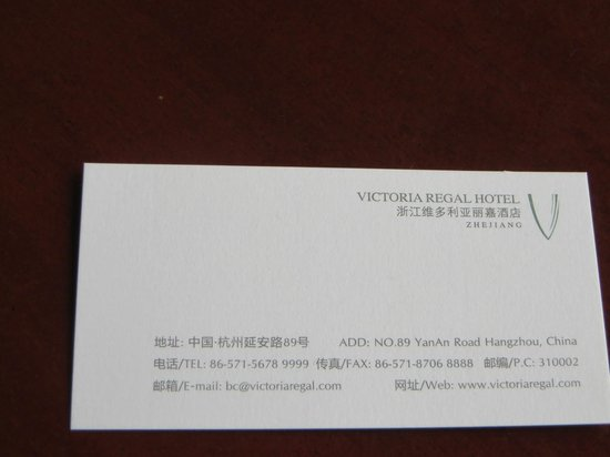 Victoria Regal Hotel Zhejiang: Hotel Address Info