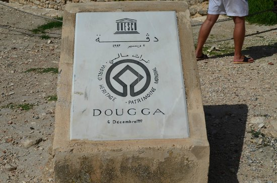 Dougga : табличка