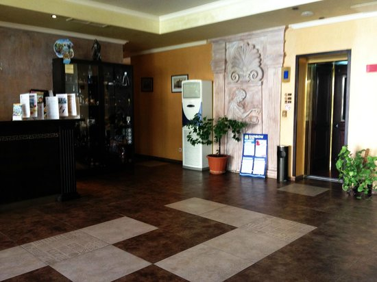 Forum Hotel: Lobby