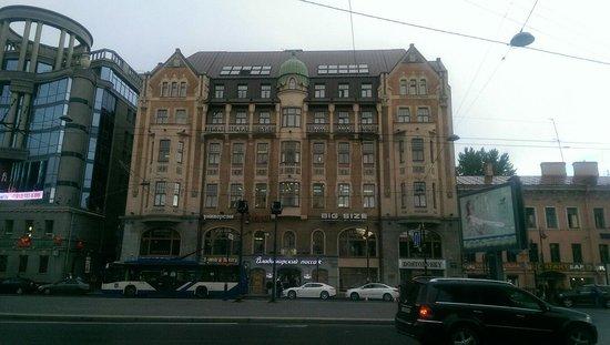 Dostoyevskiy Hotel: Vorderansicht