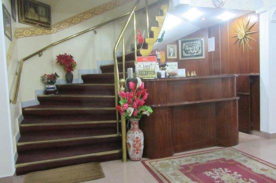 Hotel Emek : Recepsion