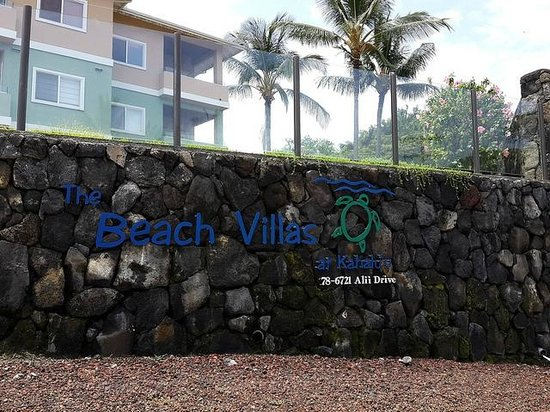 The Beach Villas at Kahalu'u: entrance