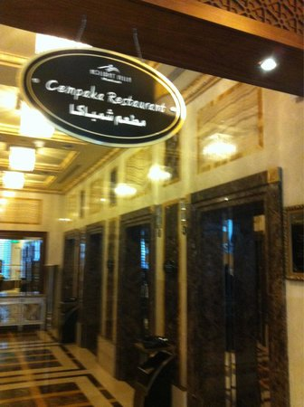Holiday Villa Madinah: Resturant