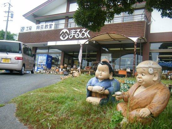 Tokoname: 陶芸体験した店です