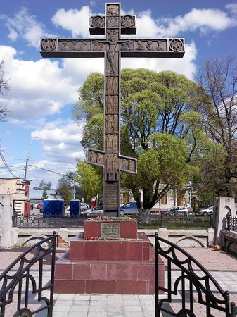 Memorial Cross, Vologda