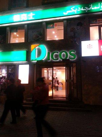 Dicos (HuangHe Road)