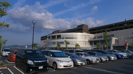 Aeon Mall Kusatsu