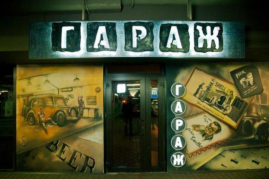 Garage Cafe-Pub