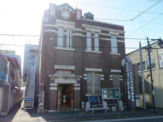 Conodont Museum