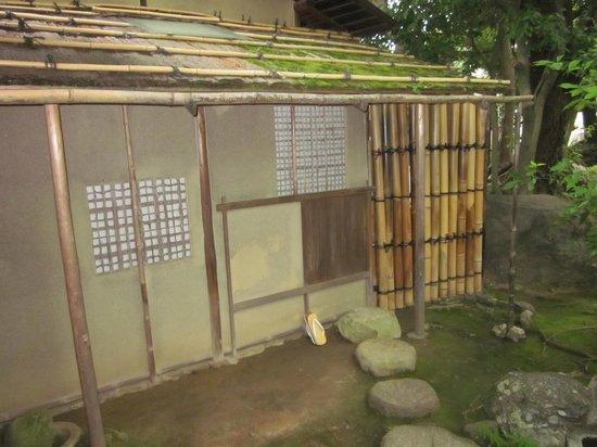 Entokuin Temple: Entrance to the Tea Ceremony