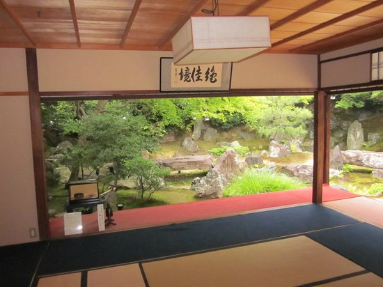 Entokuin Temple: nice and quiet
