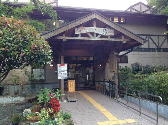 Nakagawa Onsen Bunanoyu