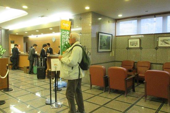 Hotel Route Inn Kanazawa Ekimae : Entrée de l'hötel