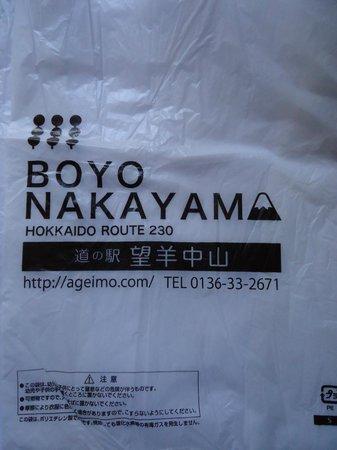 Nakayama Pass: Sacolinha do local