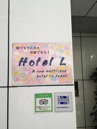 Hotel L: front door
