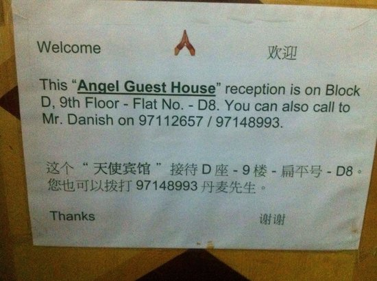 New Chung King Mansion Hostel: Angel guest house in chung king mansion; where is the reception?!??
