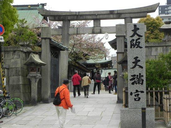 Osaka Tenmangu Shrine: Osaka Tenmangu Torii