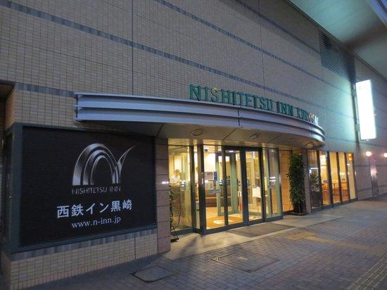 Nishitetsu Inn Kurosaki: エントランス