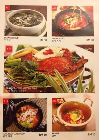 Korean House Restaurant: 5