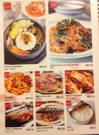 Korean House Restaurant : 2
