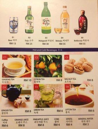 Korean House Restaurant : 6