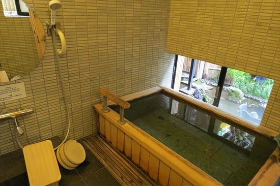 Ryokan Sawanoya: Hinoki bath
