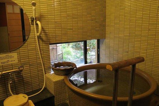 Ryokan Sawanoya: ceramics bath