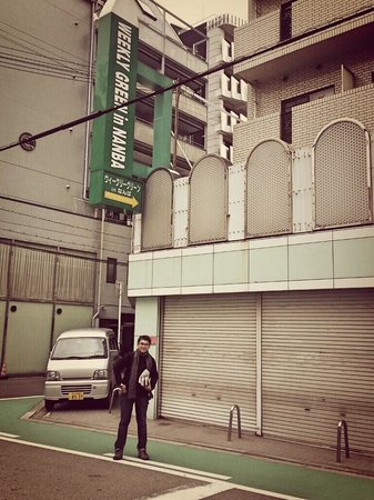 Weekly Green Inn Nanba : in addition to the weekly green