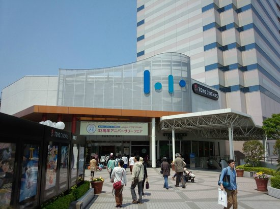 Lalaport Tokyo Bay: ららぽーと東京ベイ