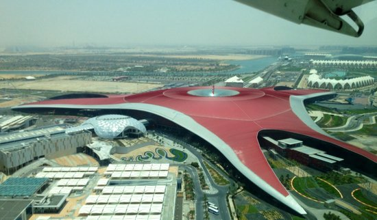 Ferrari World Abu Dhabi: As seen from above