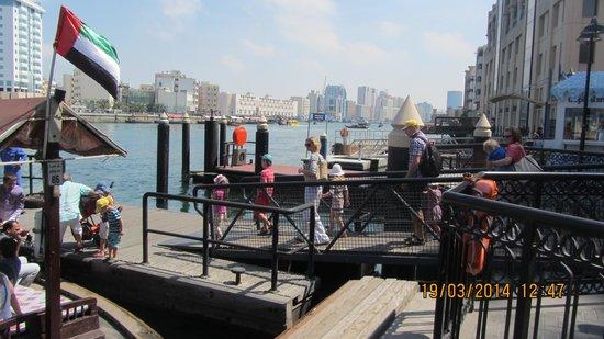 Bur Dubai Abra Dock : Abra Docking Station
