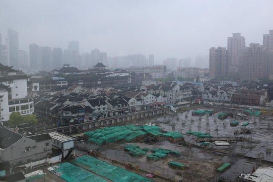 Renaissance Shanghai Yu Garden Hotel: Zimmeraussicht