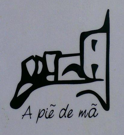 A Pie de Ma: Логотип ресторана