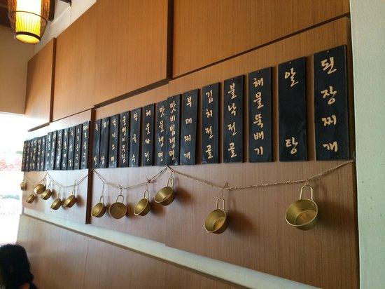 Interior decor picture of oh neul han jeom korean bbq