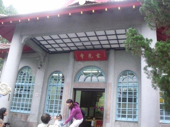 Sun Moon Lake: syuangguang temple