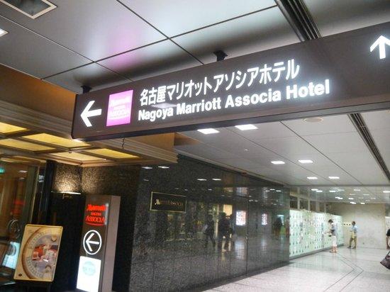 Nagoya Marriott Associa Hotel : 駅ナカです